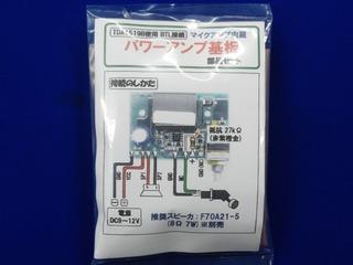CIMG2564 (640x479)
