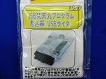 CIMG8082 (640x478)