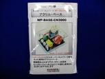 CIMG6558 (640x480)