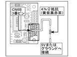 cs8416_cn6-3
