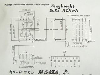 CIMG0426 (640x479)