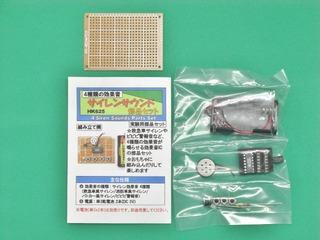 CIMG3046 (640x480)