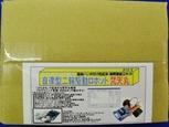 CIMG8083 (640x479)
