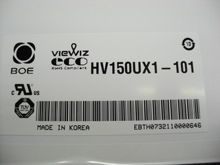 CIMG2202 (640x480)