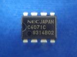 CIMG8588 (640x479)