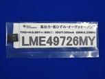 CIMG3062 (640x479)