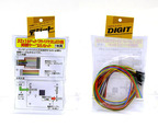 32x16ditcable1d
