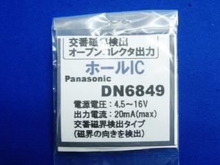 CIMG3325 (640x479)