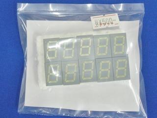CIMG0425 (640x479)