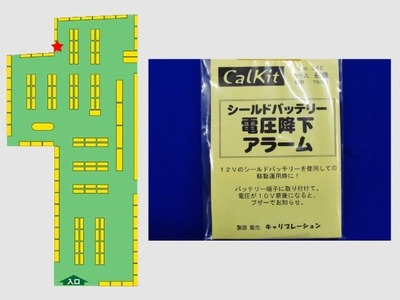 digit売場原本 (2)