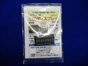 CIMG9539 (640x480)