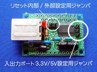 kd232_board