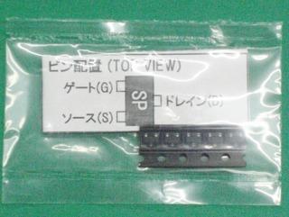 CIMG2685 (640x481)