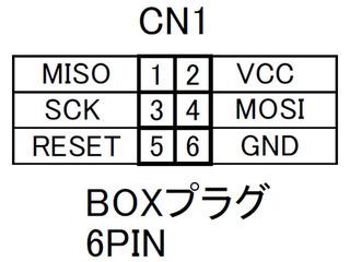 2313_BOARD_BOX6P