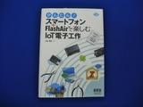 CIMG8831 (640x480)