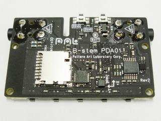 CIMG1405 (640x479)