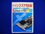 CIMG7090 (640x480)