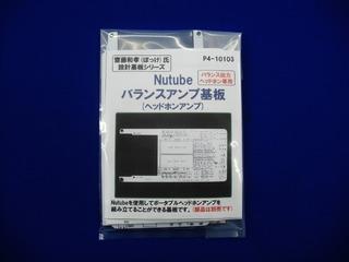 CIMG2573 (640x480)