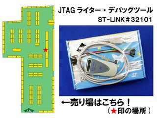 st_jatg2