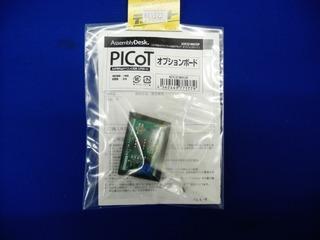 CIMG9827 (640x480)