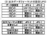 src4192_jp3