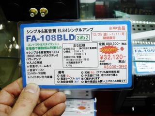CIMG3804 (640x480)