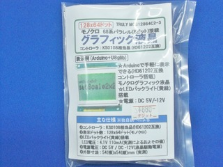 CIMG2945 (640x480)