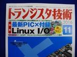 CIMG7092 (640x480)