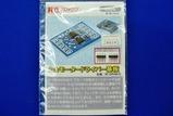 CIMG8544 (640x429)