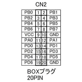 2313_BOARD_BOX20P
