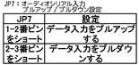 src4192_jp7