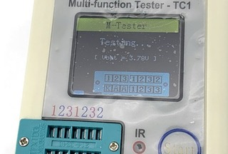 LCRTC1c (505x341)