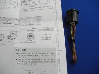 CIMG1082 (640x480)
