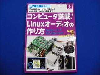CIMG9472 (640x480)