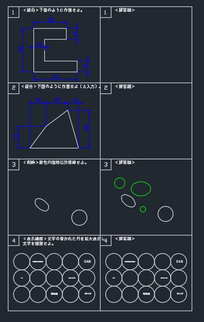 autodesk dwg trueview pdf 変換
