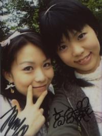 西尾悠里&高宮葵 スナップ写真