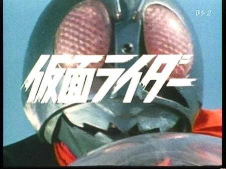 「仮面ライダー ロゴ 昭和」の画像検索結果