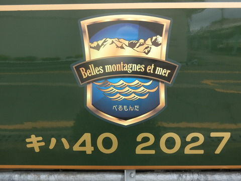 150908_00_belles_logo