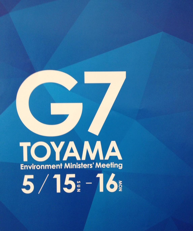 富山ってどこ?  テレビでもググっても出てこない「きときと」な現地情報! toyadoco とやどこ  G7環境大臣会合でわやくのおかげで、富山グラウジーズの決勝戦のパブリックビューイングは無し。コメント