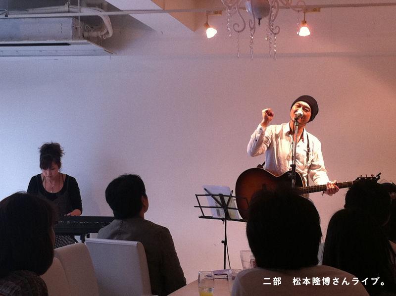 ケンチャンのひとりごと  4/30 森源太&松本隆博 ツーマンライブ!