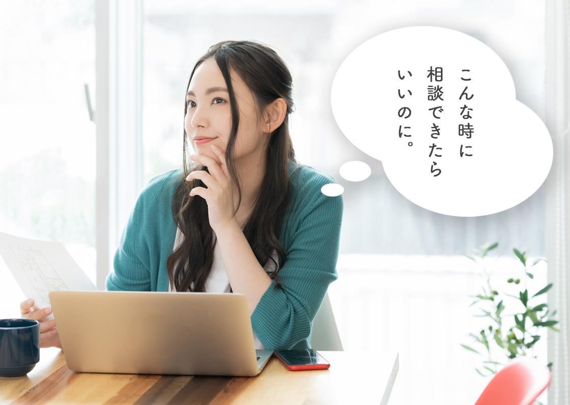 アーチ・コアオンラインコンサル03