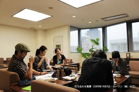 ケンチャンのひとりごと  10/5 松本隆博さんのトーク&ライブを企画することになりました。