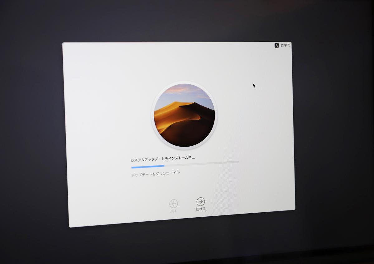 MacBook Air_5368