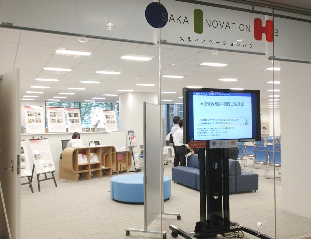 大阪イノベーションハブ