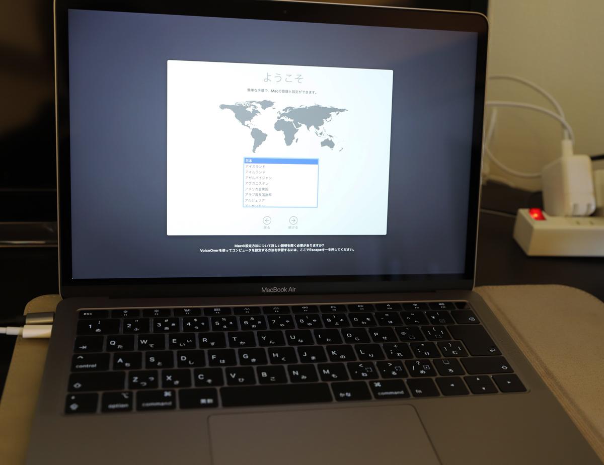 MacBook Air_5362