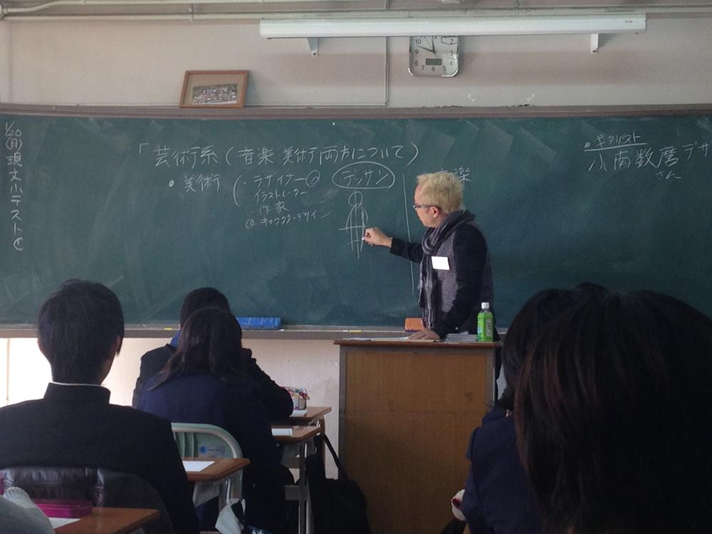 高校講義3