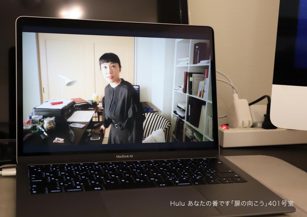 MacBook Air_5383