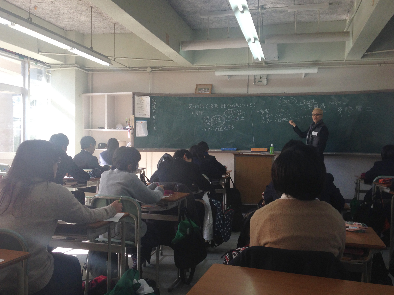 高校講義2