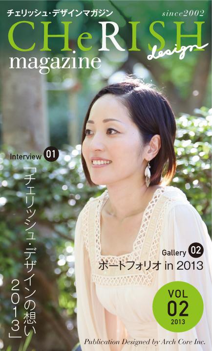 トータルブランディング|チェリユキさん自分刺02