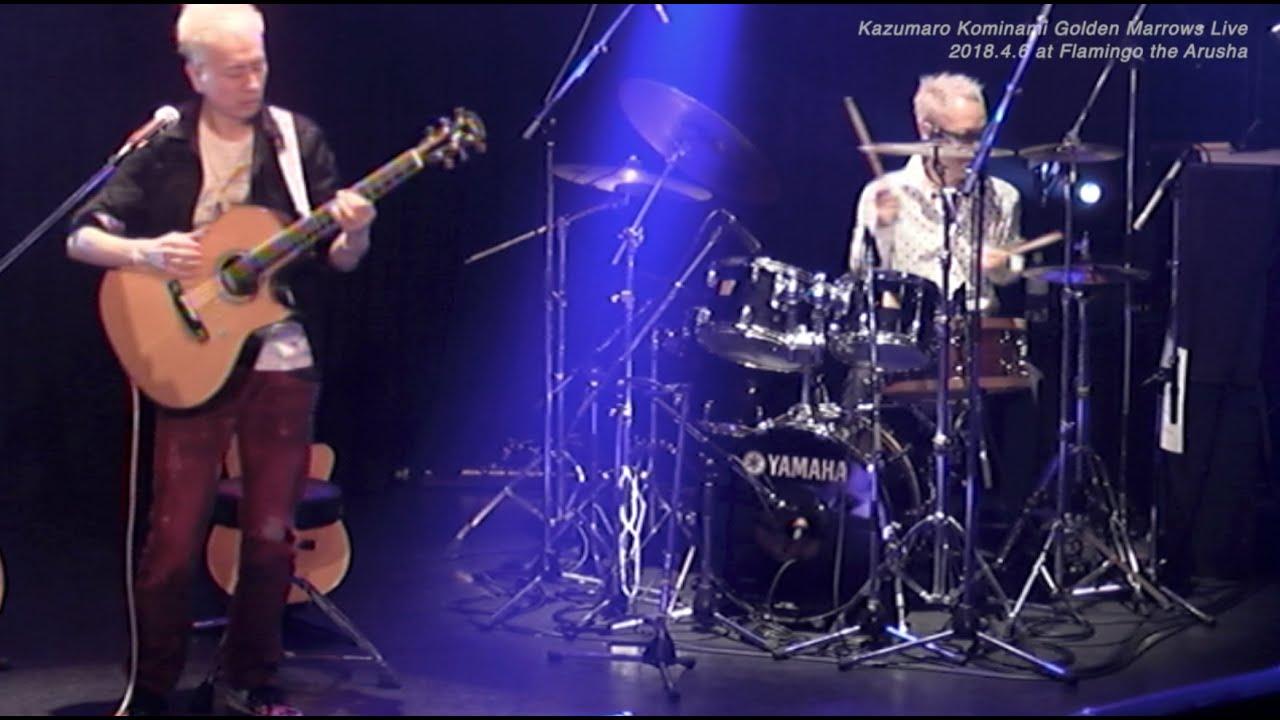 ゴールデンマローズライブ映像、3年ぶりに復活!